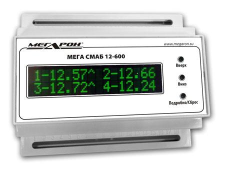 MEGA 12-600