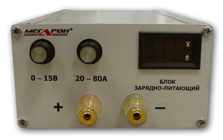 Зарядно-питающий блок МЕГА АЗР-15-80