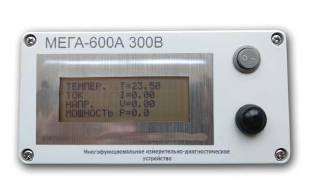 Mногофункциональное измерительно-диагностическое устройство МЕГА-500 A300B
