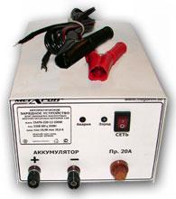 Автоматическое 20А зарядное устройство